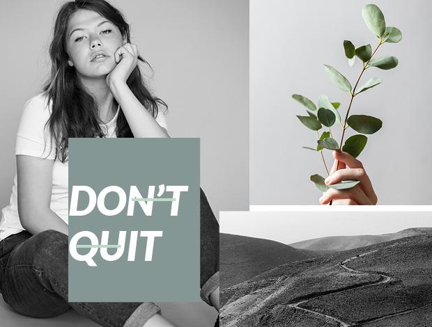 Don't Quit - UngeSporet